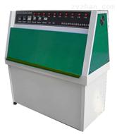 LTAO-36紫外光耐气候试验箱