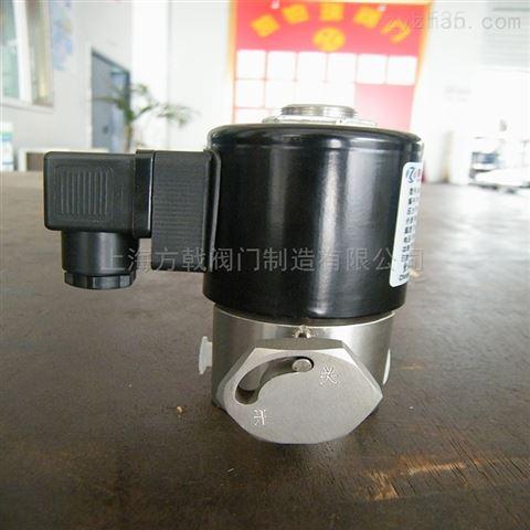 上海金盾2位3通 DN5 带手动电磁阀安全阀
