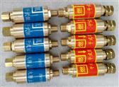 燃气回火防止器ZHG-2