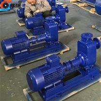自吸离心泵 CYZ-A自吸式油泵 防爆油泵