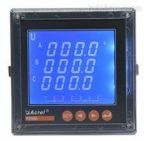 安科瑞多功能电力仪表 三相四线数显电能表
