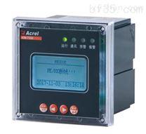 安科瑞交流电气设备绝缘在线监测