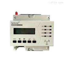 安科瑞安全用电在线监控装置漏电火灾探测器