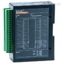 安科瑞遥信测控16路开关量采集 RS485通讯