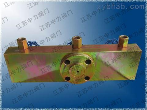 高温高压不锈钢一体式集成截止阀