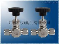 原装进口世伟洛克进口针阀 不锈钢高压针阀