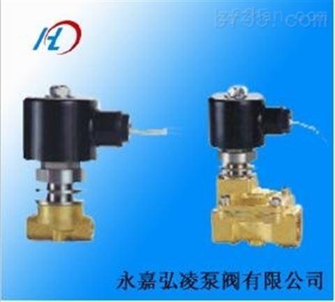 SLB二位二通电磁阀,直动式低温电磁阀,直动式高温电磁阀