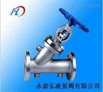 BJ45H角式保溫截止閥,保溫夾套直流式截止閥,保溫截止閥
