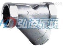 SG11W不锈钢内螺纹过滤器,油煤气过滤器,Y型内螺纹过滤器