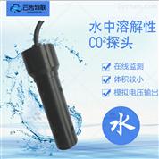 河长制微型监测站氨氮水质检测可连接物联网