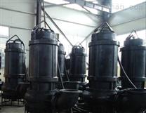 耐磨尾矿砂泵 潜水搅拌抽沙泵 大型砂浆泵