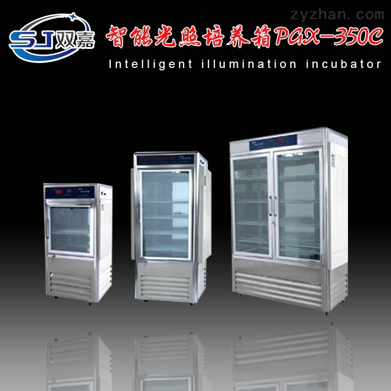 智能强光型恒温光照培养箱实验室