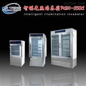 PGX-80A智能強光型恒溫光照培養箱實驗室