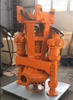 150WJQ300-25挖掘機吸沙泵