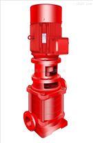 上海南元XBD型 消防泵