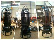 河道清淤泵-自動攪勻潛水式-山東生產廠家