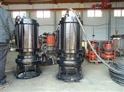 搅拌抽沙泵|耐磨渣浆泵|潜水泥浆泵