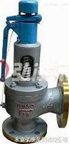 彈簧全啟式安全閥/鍋爐安全閥/蒸汽安全閥