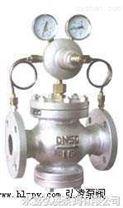气体减压阀 蒸汽减压阀 氮气减压阀 氧气减压阀 空气减压阀
