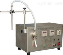 抗疲勞精油磁力泵型雙頭灌裝機
