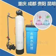 云南軟化水設備