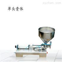 小型活塞式膏體定量灌裝機