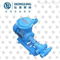 供应KCB18.3齿轮泵,齿轮润滑泵,2CY齿轮式润滑泵,润滑泵齿轮专业报价