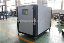 冰水机组,上海冷水机,工业冷水机