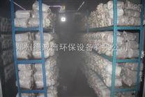 蘑菇房加湿设备厂家直销