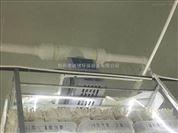 蘑菇大棚超聲波加濕設備