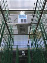 食用菌工厂化种植加湿器