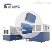 中科天工TG-TP30P型全自动茶盒制盒机