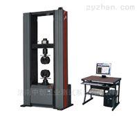 WDW-300E微机控制电子式万能试验机特点