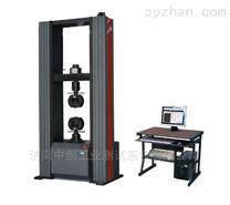 WDW-300E微機控制電子式萬能試驗機特點