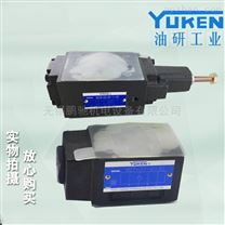 YUKEN油研DSHG-03-3C2电液换向阀