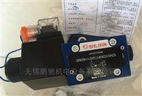 上海SHLIXIN立新电磁阀换向阀