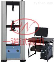 微机控制碟形弹簧压力试验机