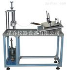 CEN/TS 12983-2 附件炊具手柄疲勞試驗機
