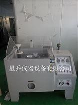 GB T2423 B-268環境鹽霧腐蝕試驗機