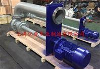 YWP双管304不锈钢液下排污泵