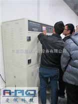 高低温测验系统