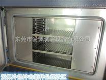 大型高低温冲击试验箱