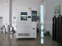 进口高低温老化箱供应商