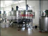 火鍋底料生產線/火鍋調料全自動化生產線
