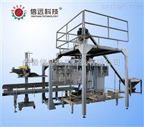 粉剂全自动包装机、粉剂包装生产线
