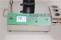 不锈钢材质全封闭微型智能集菌仪