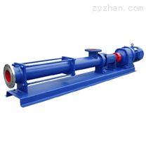 沁泉 G型螺杆泵|淤泥污泥泵|浓浆泵