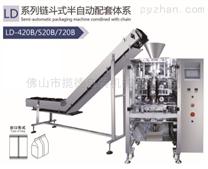 LD-420B 洋葱扁豆自动输送包装机