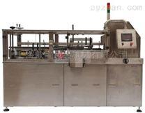封口机械 高速开箱机 配套自动化包装流水线