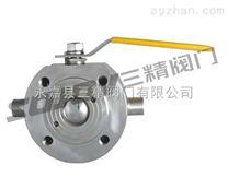 BQ71F对夹式保温球阀